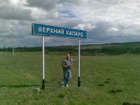 Андрей Литвиненко, 16 января 1986, Семикаракорск, id69381924