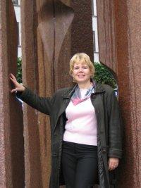 Леночка-Душечка Щукина, Днепропетровск