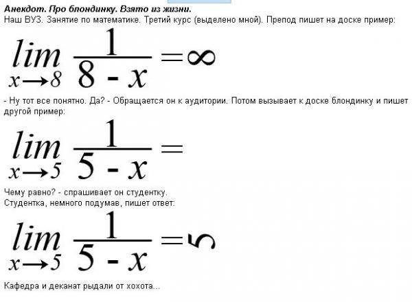 http://cs299.vkontakte.ru/u16335696/45555495/x_c623c99d.jpg