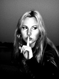 Анна Мухина, 27 ноября 1987, Киев, id21481302