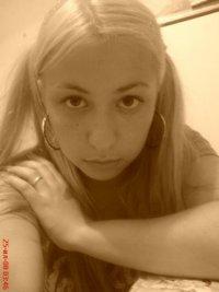 Алиса Сыртланова, 25 ноября 1991, Уфа, id23936860