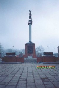 Иди Меня, 2 февраля 1995, Саратов, id42467165