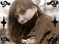 Оксана Кулакова, 30 сентября , Новый Уренгой, id42736863
