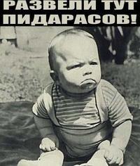 Игорь Шитиков, 9 декабря 1989, Оренбург, id57006475