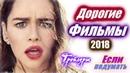 Универ Новая общага Univer Novaya obschaga 12 сезон 6 серия смотреть онлайн или скачать