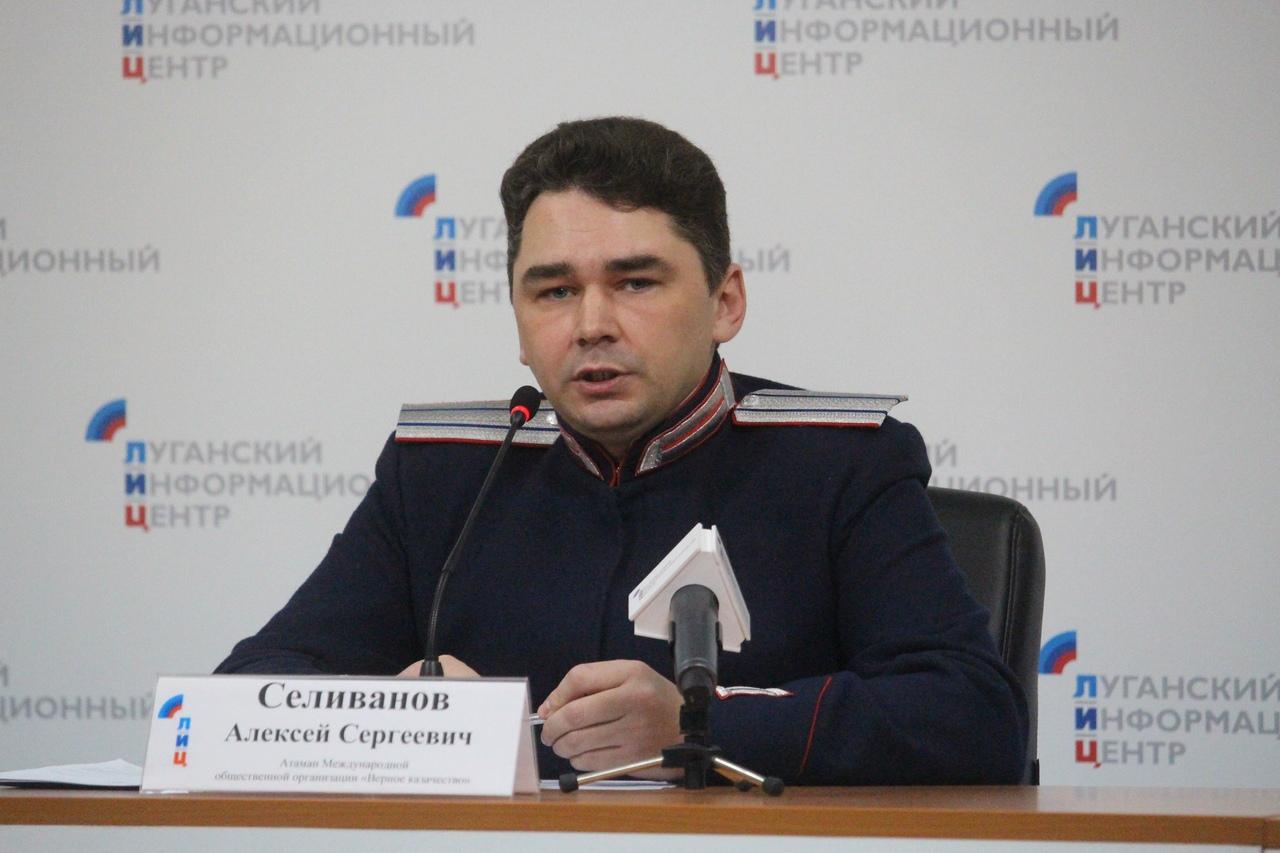 """""""Верное казачество"""" не признает решение киевского суда о запрете организации"""