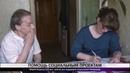Мэрия выделит 2 5 млн рублей для поддержки социальных инициатив