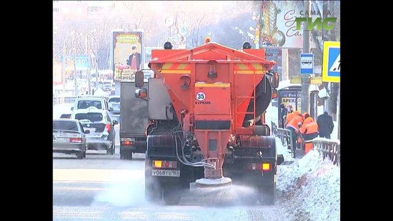 Использование Бионорда на дорогах и тротуарах Самары взяли на особый контроль городские власти