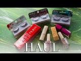 Косметический HAUL : Накладные ресницы Ardel, помады Mac, лаки Jade | akelberg