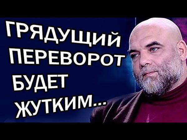 Орхан Джемаль - CEЧИHA ПOPEШAT ПO-ЛЮБOMУ... 04.07.2018