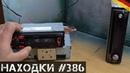 Проверяем Hi-Fi и Магнитолы со свалки   Мои находки на свалке в Германии №386