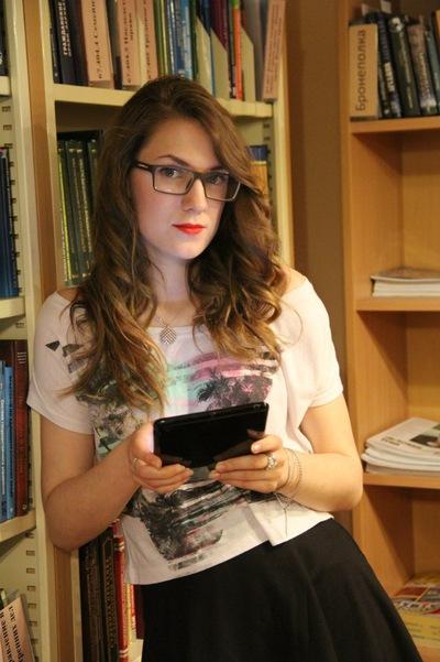 Nika Demidova