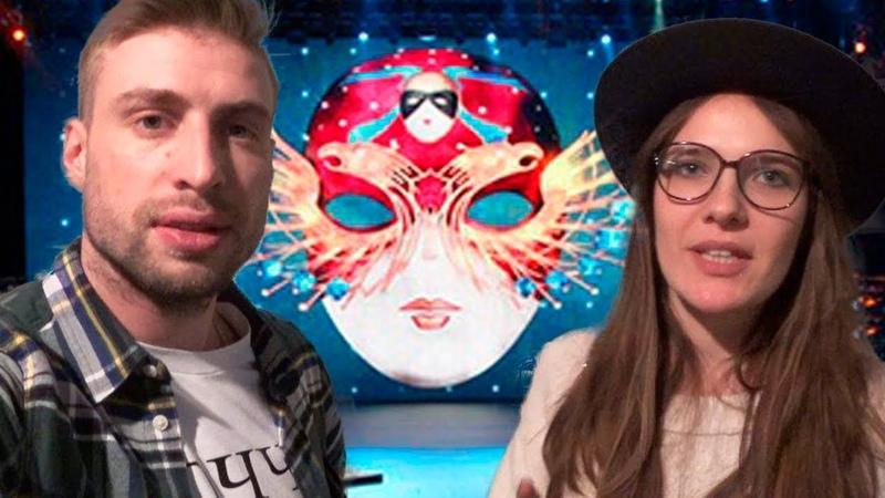 Золотая маска 2018 и сколько стоит любовь для Милоша Биковича