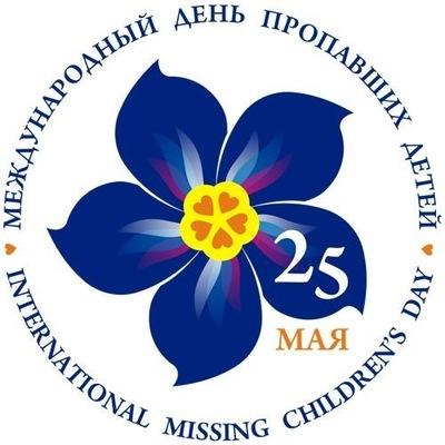Сафар Неманович, 12 февраля , Уфа, id19713626