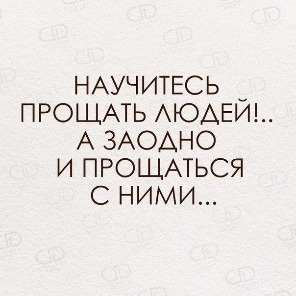 Фото №456242346 со страницы Кристины Фурсовой