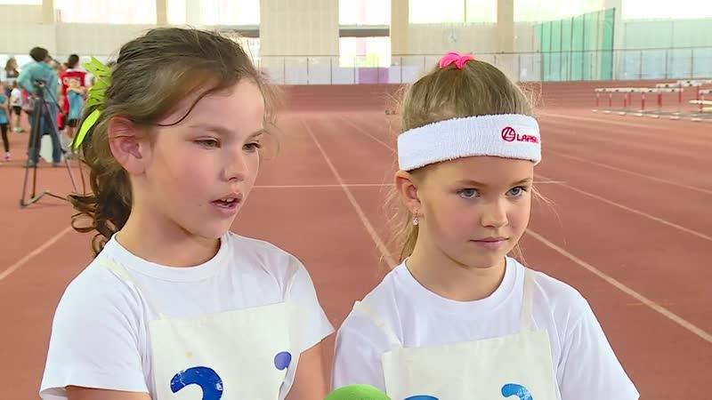 АСН Городской финал Спартакиады детских садов Малыш по лёгкой атлетике