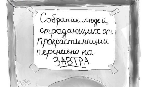 Русский язык или его отсутствие)