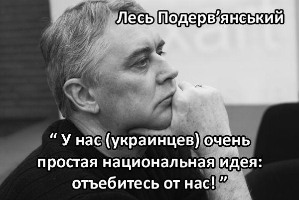 Amnesty International: РФ заблокировала независимые СМИ накануне референдума в Крыму - это попытка заставить несогласных замолчать - Цензор.НЕТ 1321