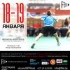 FBBC Minsk International JAN 2014