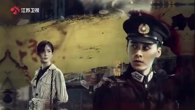 Fearless Whispers \ Промо Jiangsu TV / Li Yi Feng