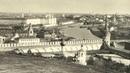 российская империя. москва 1880-х глазами птицы