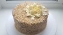 Торт Киевский 🍥 простой и вкусный торт безе🍥 Kievskii cake янабенрецепты киевскийторт