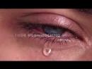 Тихая боль она самая жестокая