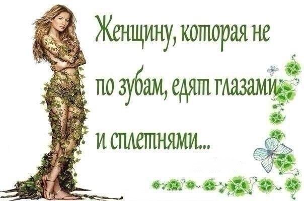 Весна... Пришел рассвет и миру улыбнулся... - Страница 4 F-QZXZ4tLIo