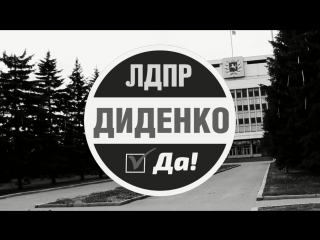 Жвачку отлепите (Новый дисс от Диденко) - пародия на ESTRADARADA - Вите надо выйти