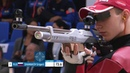 10m Air Rifle Men Junior Final - 2018 ISSF World Championship in all events in Changwon (KOR)