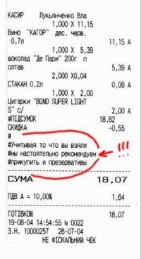 Лена к., 24 июля , Санкт-Петербург, id1306172
