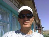 Неги Ашок