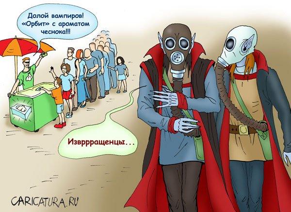 http://cs30.vkontakte.ru/u318104/47227/x_fe6417a3b2.jpg