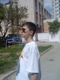 Sss Sss, Кишинёв