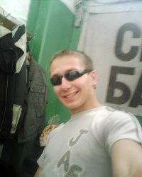 Woolter !!!!!!!!!, 7 февраля , Ижевск, id20448887