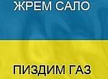 Алексей Ищук, 30 апреля 1997, Гайсин, id31103519