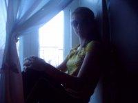 Ира Агальцова, 3 июля 1996, Таганрог, id68754743