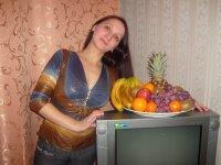 Анна Бальзина, 5 июля 1997, Новосибирск, id73483848