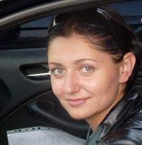 Юлия Хлестова, 21 августа 1959, Санкт-Петербург, id82116074