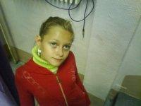 Маришка Сладковская, 8 апреля 1997, Мегион, id74747809