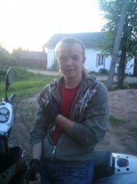 Александр Харьков, 7 сентября 1988, Валдай, id87195618