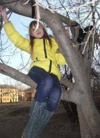 Лена Серёдкина, 23 октября 1999, Усолье-Сибирское, id165258502