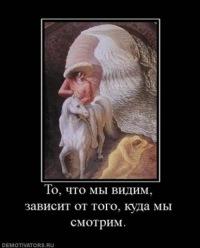 Міша Чернецький, 25 мая , Львов, id74500514