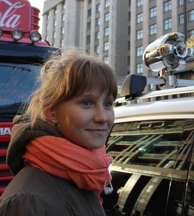 Ангелина Комиссарова, 11 декабря , Москва, id56200769