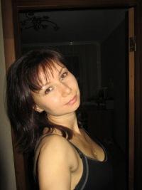 Ирина Зубкова, 7 июля , Черкесск, id164923200