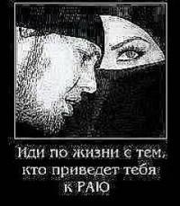 Маша Саидова, 1 января 1993, Москва, id165788634