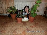 Елена Маркс, 31 января , Барнаул, id170894813