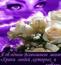 Мария Вилюк, 17 июня , Киев, id181575473