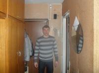 Николай Егерев, 13 октября 1986, Саратов, id83338994