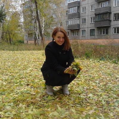 Яна Шерстяных, 24 февраля , Барнаул, id53150363